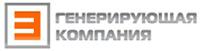 Генерирующая компания Казань